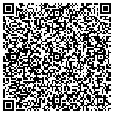 QR-код с контактной информацией организации Витал-а автосалон, ЧП
