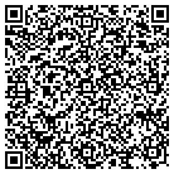 QR-код с контактной информацией организации Сикст , ООО (Sixt)