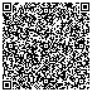 QR-код с контактной информацией организации КОЛЫЧЕВСКИЙ ПСИХОНЕВРОЛОГИЧЕСКИЙ ИНТЕРНАТ