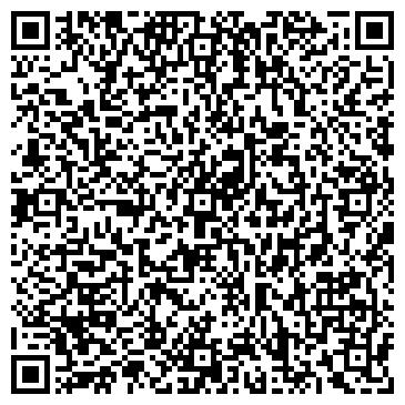 QR-код с контактной информацией организации Алекс моторс, ООО