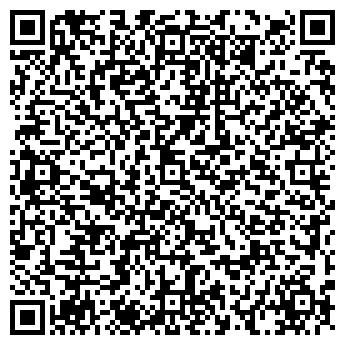 QR-код с контактной информацией организации Шина, ЧП