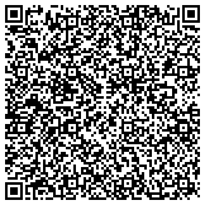 QR-код с контактной информацией организации Универсальная товарно-сырьевая биржа,Товарная биржа