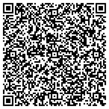 QR-код с контактной информацией организации Захид Моторс, ООО