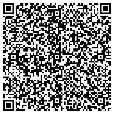 QR-код с контактной информацией организации Королева, ООО