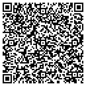 QR-код с контактной информацией организации Гаджатов