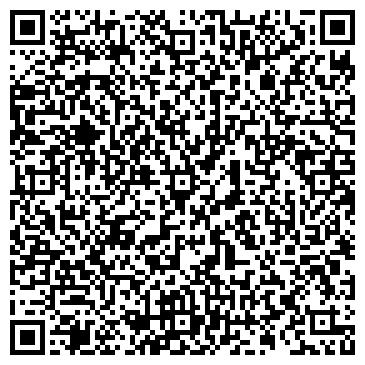 QR-код с контактной информацией организации Саипа (Saipa), ООО