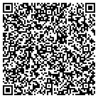 QR-код с контактной информацией организации Оптима, ООО