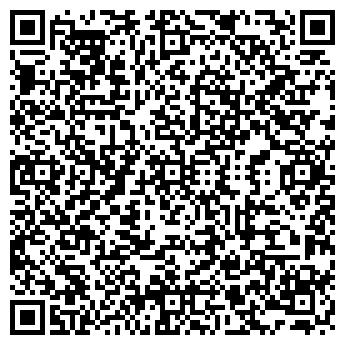 QR-код с контактной информацией организации Арка-М, ООО