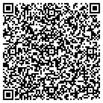 QR-код с контактной информацией организации Автотрейд-Киев, ООО