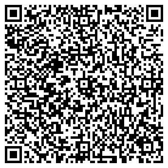 QR-код с контактной информацией организации Интертрак, ЧП