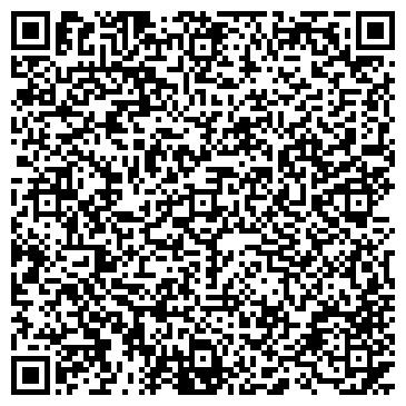 QR-код с контактной информацией организации California Classic Cars, ЧП