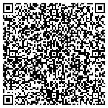 QR-код с контактной информацией организации Интер-Авто, ТОО