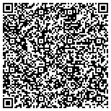 QR-код с контактной информацией организации Carfax.KZ (Карфакс.КЗ), Компания