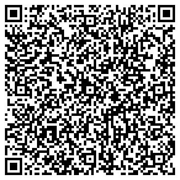 QR-код с контактной информацией организации СанДали, ТОО