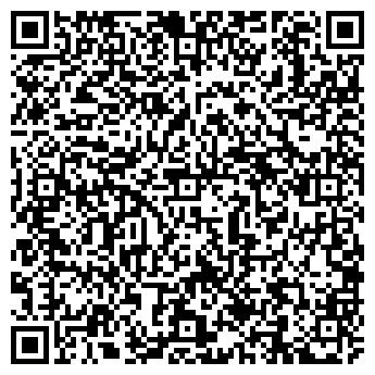 QR-код с контактной информацией организации Бипэк Авто,ТОО