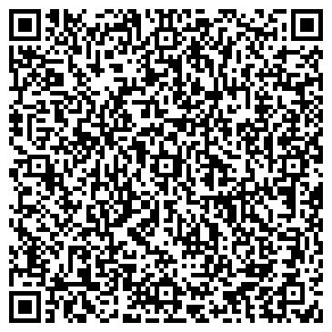 QR-код с контактной информацией организации Крайслер центр Алматы, ТОО