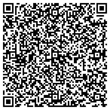 QR-код с контактной информацией организации Vehicle Details (Викл Дитэйл), ТОО