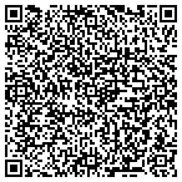 QR-код с контактной информацией организации Алшейхмоторс (Alsheikhmotors), ТОО