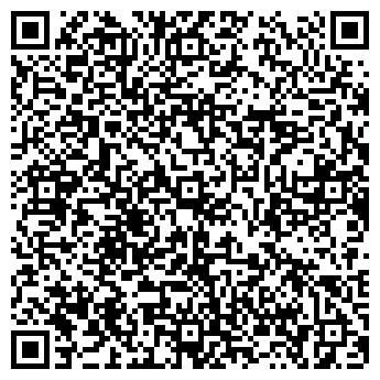 QR-код с контактной информацией организации Perfect Auto, ТОО