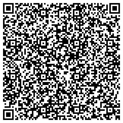 """QR-код с контактной информацией организации АО """"ЗАВОД ИМ. С.М. КИРОВА"""" г. ПЕТРОПАВЛОВСК,"""