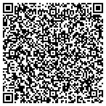 QR-код с контактной информацией организации КАШИНСКАЯ СЕЛЬСКАЯ БИБЛИОТЕКА
