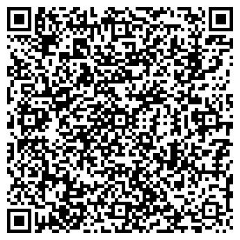 QR-код с контактной информацией организации Фаворит, компания