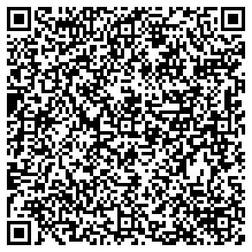 QR-код с контактной информацией организации VCK Company (ВСК Компани), ТОО
