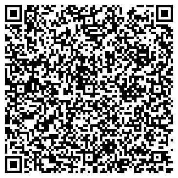 QR-код с контактной информацией организации Ford (Форд )в Казахстане, ТОО
