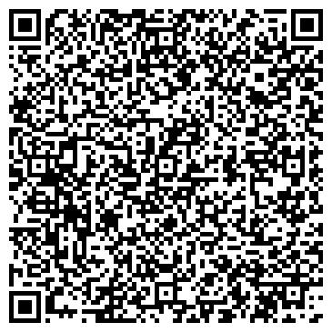 QR-код с контактной информацией организации Фэлкон Авто (Falcon Auto), ТОО