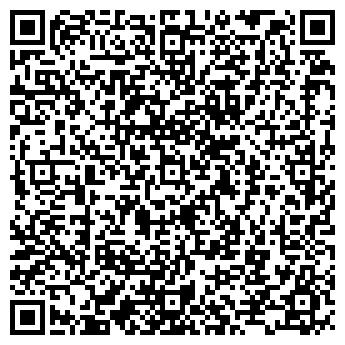 QR-код с контактной информацией организации Автомир Центр, ТОО