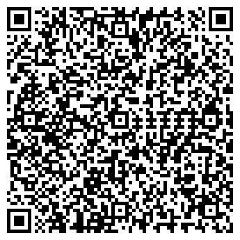 QR-код с контактной информацией организации Балаган, ТОО