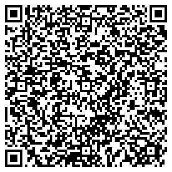 QR-код с контактной информацией организации Рио лимузины, ИП