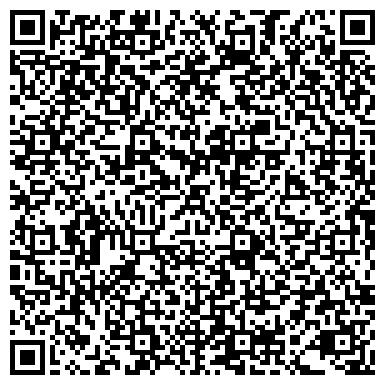 QR-код с контактной информацией организации Азия-авто, ЗАО