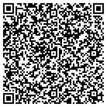 QR-код с контактной информацией организации Today and Tomorrow,ТОО