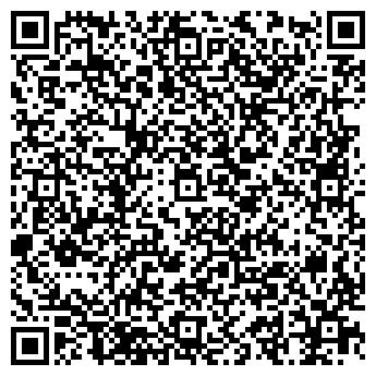 QR-код с контактной информацией организации Свс-транс, ТОО