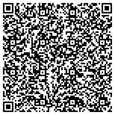 QR-код с контактной информацией организации Вираж, ТОО Карагандинский филиал