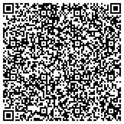 QR-код с контактной информацией организации American Cars (Американ Карс), ТОО