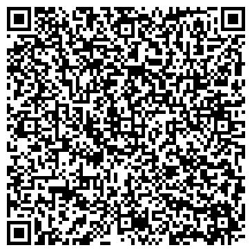QR-код с контактной информацией организации FORD (Форд) автомагазин, ТОО