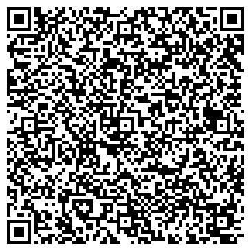 QR-код с контактной информацией организации СТО-Костанай Моторс, ТОО