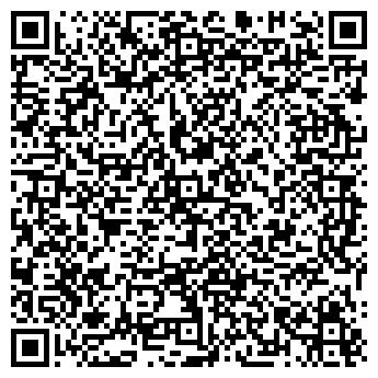 QR-код с контактной информацией организации Общество с ограниченной ответственностью ООО «Сантал»