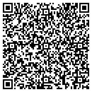 QR-код с контактной информацией организации ООО СпецАвто
