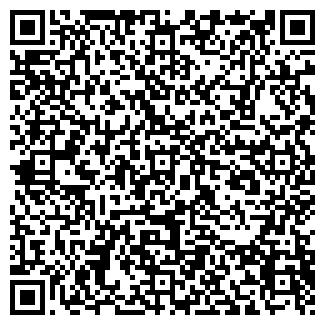QR-код с контактной информацией организации «ТРАК ТЮНИНГ»