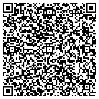 QR-код с контактной информацией организации Общество с ограниченной ответственностью Карго-Тек