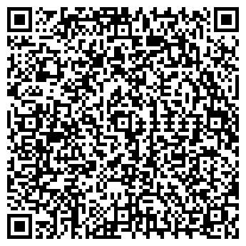 QR-код с контактной информацией организации ЧП Цыс