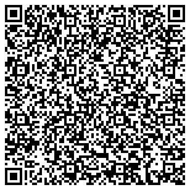 QR-код с контактной информацией организации Публичное акционерное общество ПАО «Резино -технические изделия»