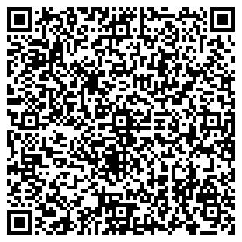 QR-код с контактной информацией организации AUMARK Казахстан