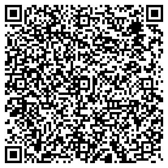 """QR-код с контактной информацией организации ТОО """"ALINAR-AUTO"""""""