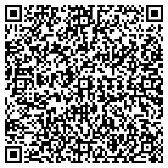 """QR-код с контактной информацией организации ООО """" Квапбуд """""""