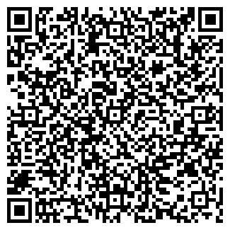 QR-код с контактной информацией организации ЯнМарТур, УП