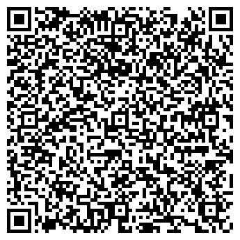 QR-код с контактной информацией организации Хендэ Трак, ИООО